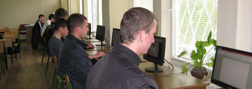 Відділення інформаційних технологій та комп'ютерної техніки